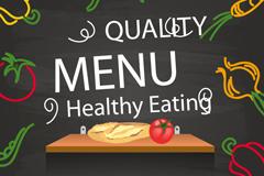 健康饮食菜单设计矢量素材