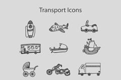 12款交通工具图标矢量素材