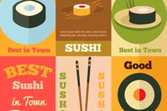 6款创意寿司海报矢量素材