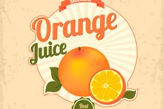 创意新鲜橙汁海报矢量素材