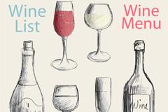 6款手绘酒与酒杯设计矢量素材