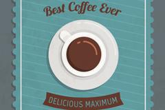 复古美味咖啡背景矢量素材
