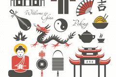 15款中国元素设计矢量素材