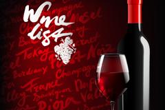 精美葡萄酒背景矢量素材