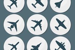 9款圆形飞机图标矢量素材