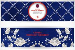 中国蓝色花纹banner设计矢量素材