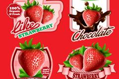 4款新鲜草莓标签矢量素材