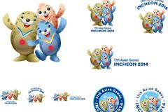 2014仁川亚运会吉祥物设计矢量素材