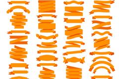 45款橙色丝带设计矢量素材