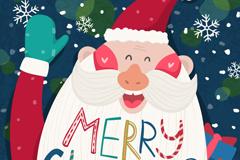 卡通大笑圣诞老人背景矢量素材