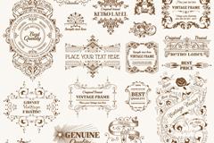 21款花纹优质标签矢量素材