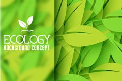 清新绿叶背景设计矢量素材