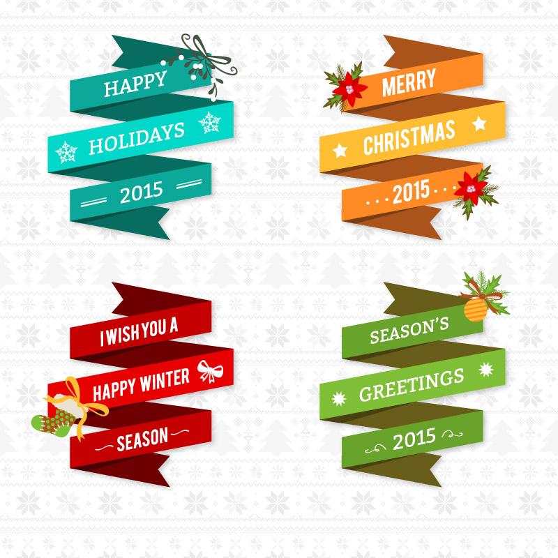 4款彩色圣诞纸丝带矢量素材