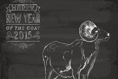 2015手绘山羊矢量素材
