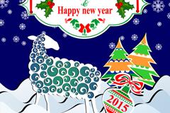 绵羊与圣诞树新年海报矢量素材