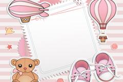 粉色婴儿元素卡片矢量素材