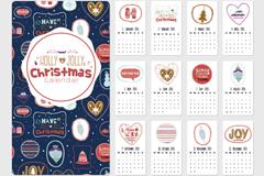 复古2015圣诞年历矢量素材