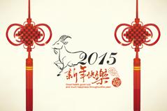 2015中国结新年贺卡矢量素材
