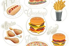7款美味快餐食品矢量素材