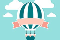 清新热气球丝带剪贴画矢量素材
