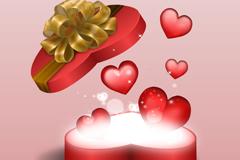 精美爱心礼盒设计矢量素材
