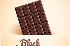 美味黑巧克力矢量素材