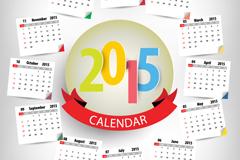 2015彩色年历标贴矢量素材