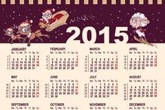 2015紫色羊年年历矢量素材