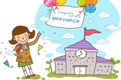 卡通欢迎入学校园插画矢量素材