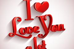 红色3D我爱你艺术字矢量素材
