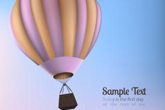 创意热气球文本背景矢量素材