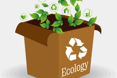 生态环保纸盒设计矢量素材