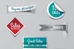 7款彩色促销标签与贴纸矢量图