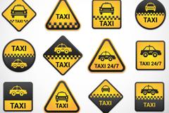 16款出租车标签矢量素材