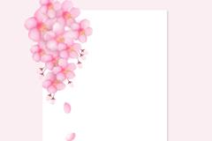 樱花装饰白色纸张矢量素材