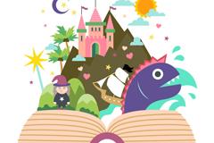 掀开书本里的童话世界矢量图