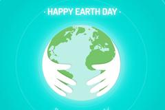 双手呵护的地球矢量素材
