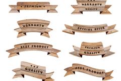 10款优质促销木纹丝带矢量图