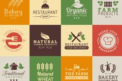 16款彩色餐厅标志设计矢量素材