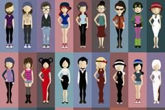 27款时尚人物设计矢量素材