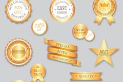 13款金色促销标签矢量素材