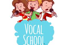 3个音乐学校唱歌的孩子矢量素材
