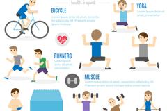 卡通人物健身信息图矢量素材