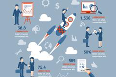 商务人物市场营销信息图矢量素材