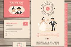 3款童趣婚礼卡片矢量素材