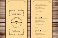 复古餐厅菜单矢量素材