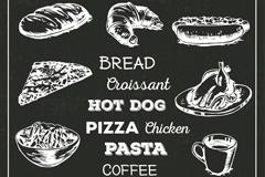 9款手绘食物矢量素材
