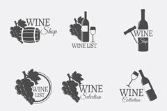 9款葡萄酒酒水单标志矢量图