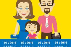 2016年卡通家庭年历矢量图
