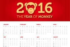 2016年猴年年历矢量素材